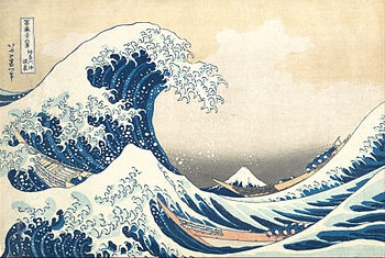 Hokusai The Breaking Wave off Kanagawa